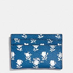 COACH F63694 Badlands Floral Card Case In Pebble Embossed Canvas  SILVER/BLUE MULTICOLOR
