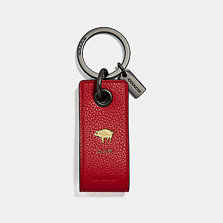 COACH F68035 LUNAR NEW YEAR 8GB KEY FOB TRUE RED/BLACK ANTIQUE NICKEL
