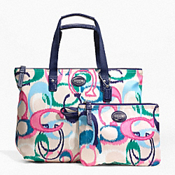 COACH F77443 Getaway Ikat Print Small Packable Tote