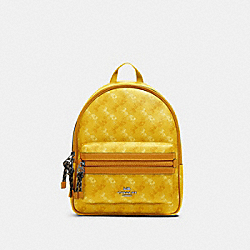 COACH F82136 - VALE MEDIUM CHARLIE BACKPACK WITH HORSE AND CARRIAGE PRINT SV/YELLOW MULTI