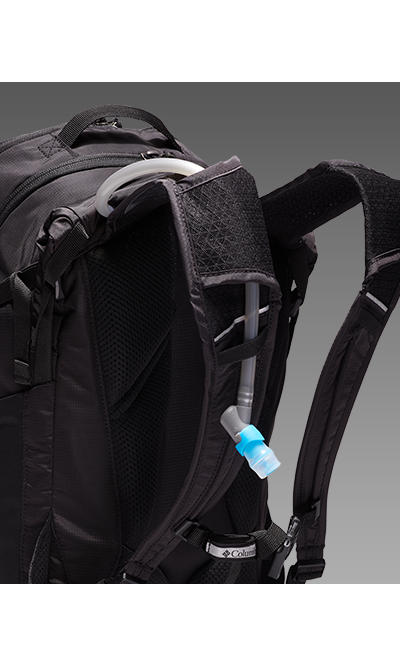 Close-up of a Columbia hydration pack.