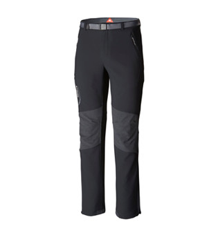A pair of men's hiking pants.