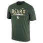 Baylor Bears Nike Staff Tee