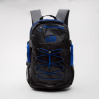 AdvoCare Basecamp Backpack