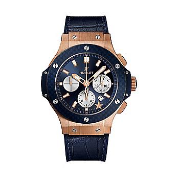 Dallas Cowboys Hublot Big Bang King Gold 44mm Watch