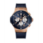 Dallas Cowboys Hublot Big Bang King Gold 44mm Watch