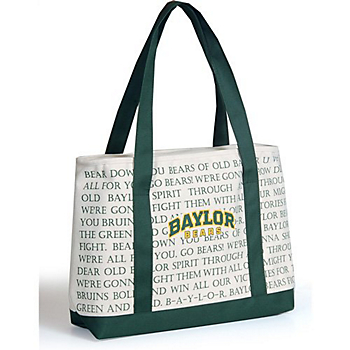Baylor Bears Fight Song Cooler