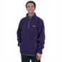 LSU Tigers Antigua Ice Pullover