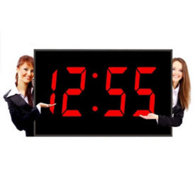 "Huge LED Wall Clock with 15"" Red Numerals, V21731"