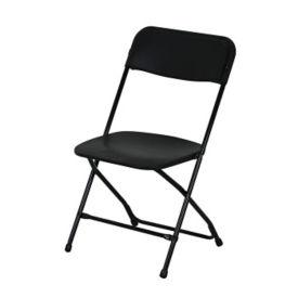 Plastic Folding Chair, C57782
