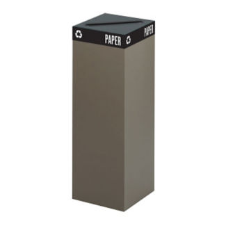 "42 Gallon Steel Recycling Receptacle with Paper Slot - 44""H, R20265"