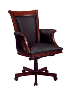Highback Chair with Wood Frame, C80153