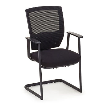Set of Two Arris Guest Chairs - C80357 and more Products
