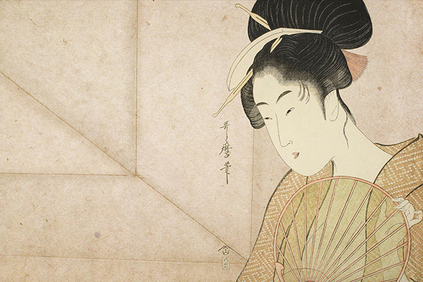 An image from a Japanese print shows a kimono-clad geisha holding a fan to her chest.