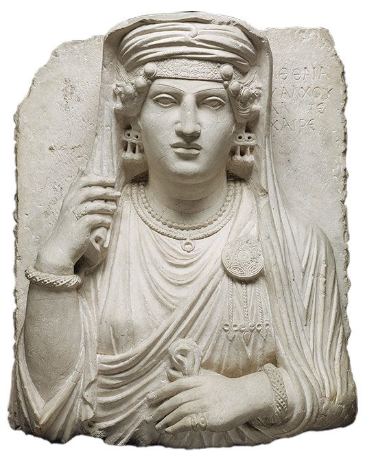 A limestone monument of Aththaia, daughter of Malchos, wearing a cable necklace and a pair of matching bracelets. 2nd century A.D., Syria. Museum of Fine Arts, Boston.