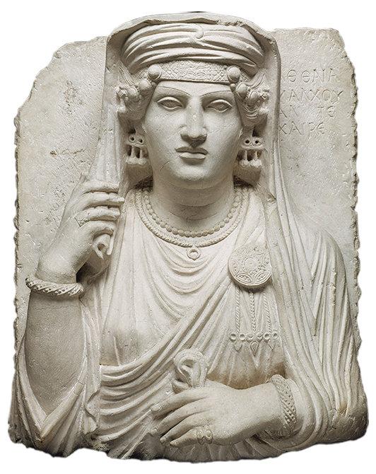 一座Malchos之女Aththaia的石灰岩纪念碑,她佩戴着一条cable项链和一对相配的手镯。公元2世纪,叙利亚。波士顿美术馆。