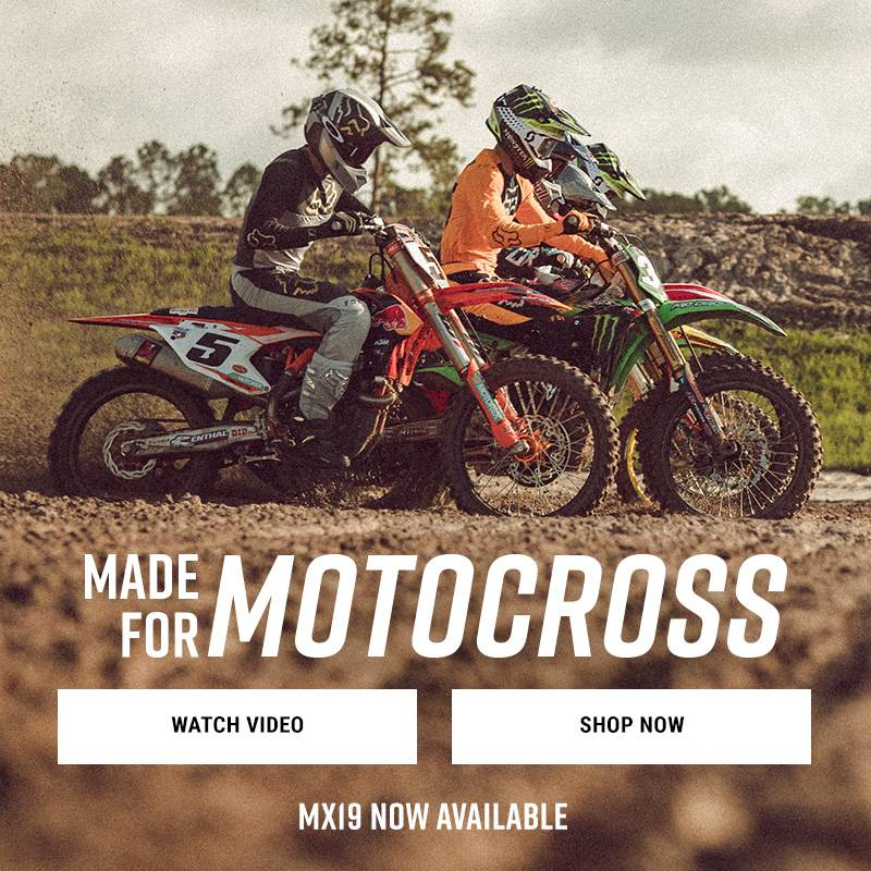 MX 19 Now Available