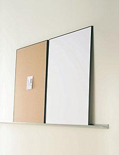 Logicmeet Chart Rail Hbf Furniture
