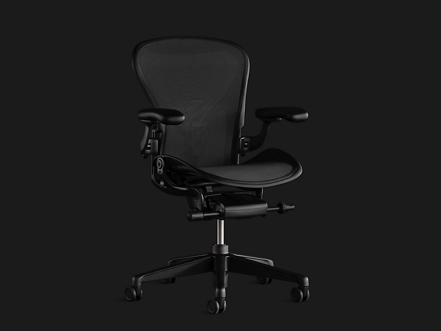 Aeron Chair, Gaming Edition
