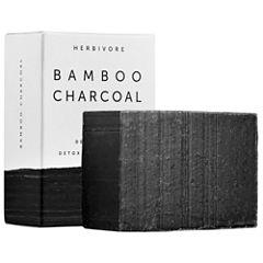 Herbivore Bamboo Charcoal Detoxifying Soap Bar