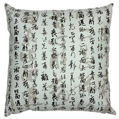 Oriental Furniture Calligraphy Throw Pillow