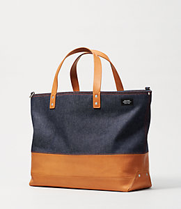 Denim Coal Bag