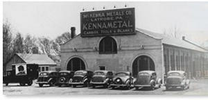 Oryginal McKenna Metal's Building