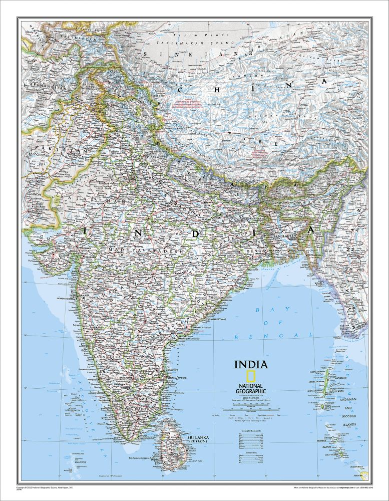 India Classic Wall Map, Laminated