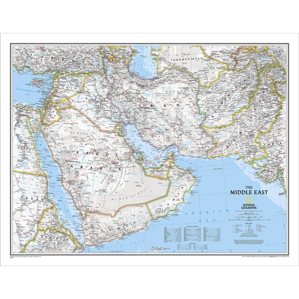 Iran Political Map National Geographic Store – National Geographic Travel Map