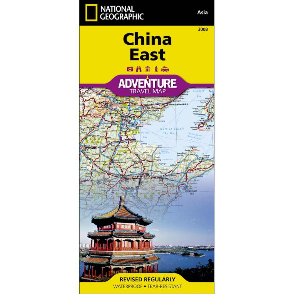 China East Adventure Map