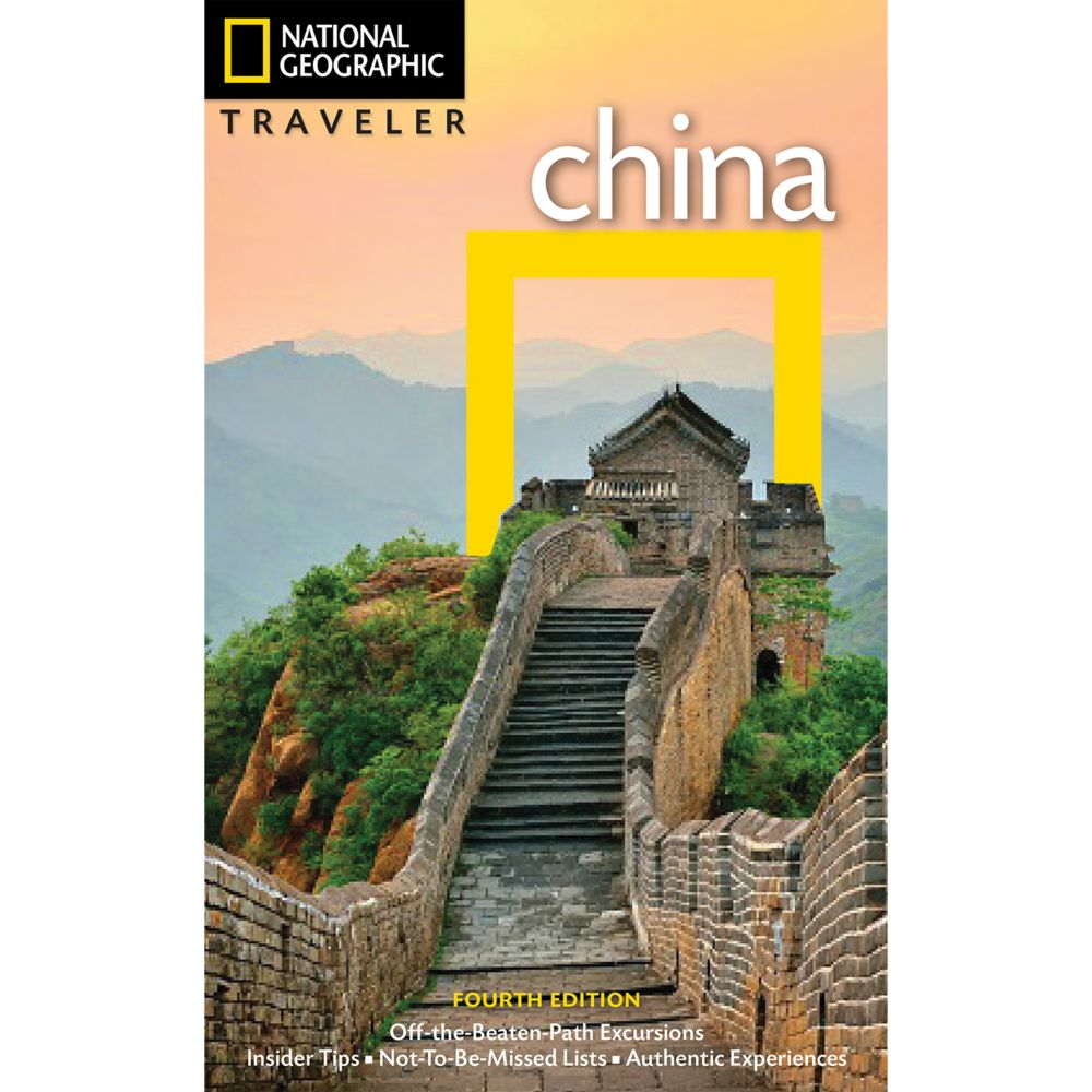 China, 4th Edition