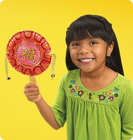 Lunar News Year Drum Craft from Lakeshore Learning