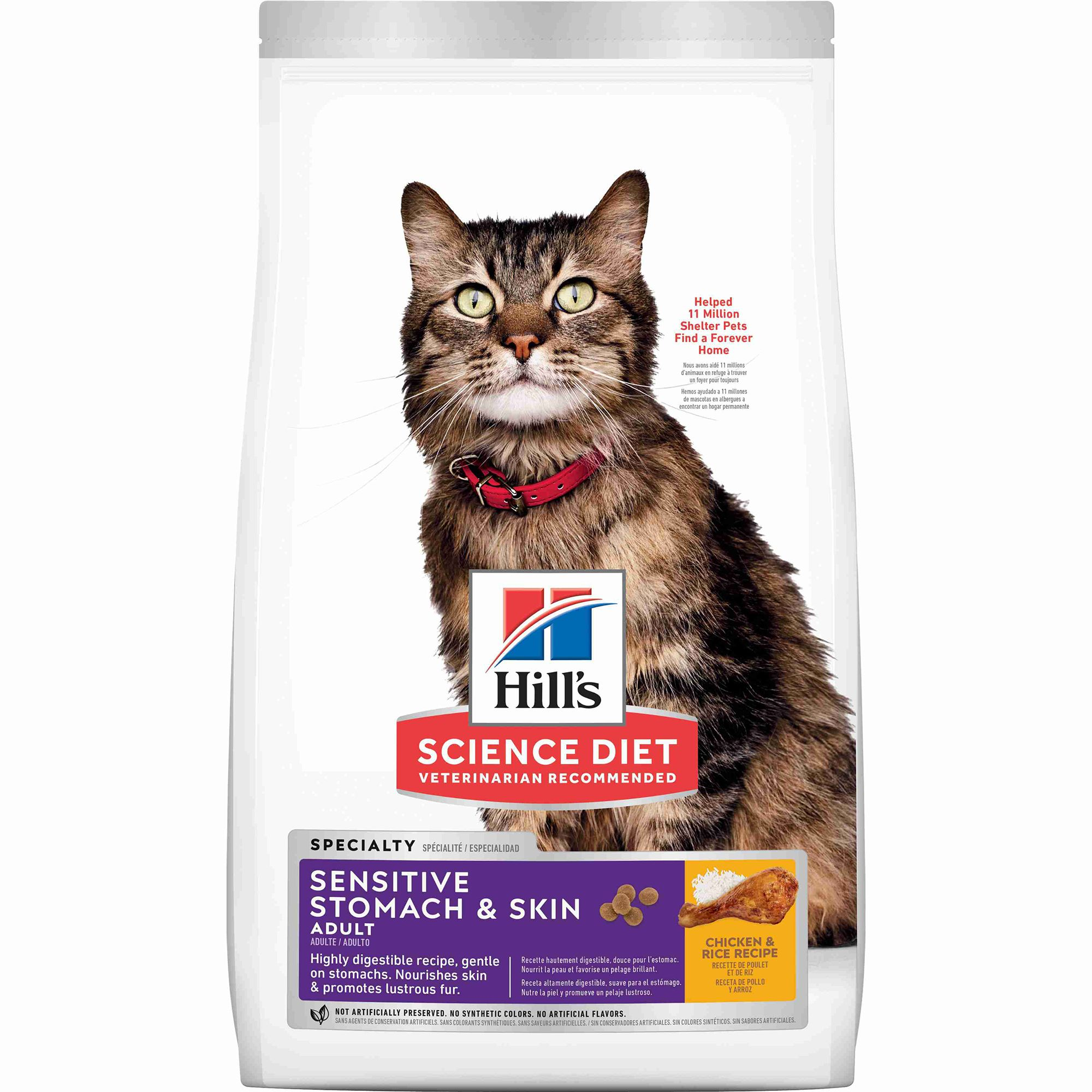 Hill's® Science Diet® Sensitive Stomach & Skin Adult Cat Food - Chicken &  Rice | cat Dry Food | PetSmart
