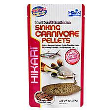 Hikari Sinking Carnivore® Pellets Fish Food