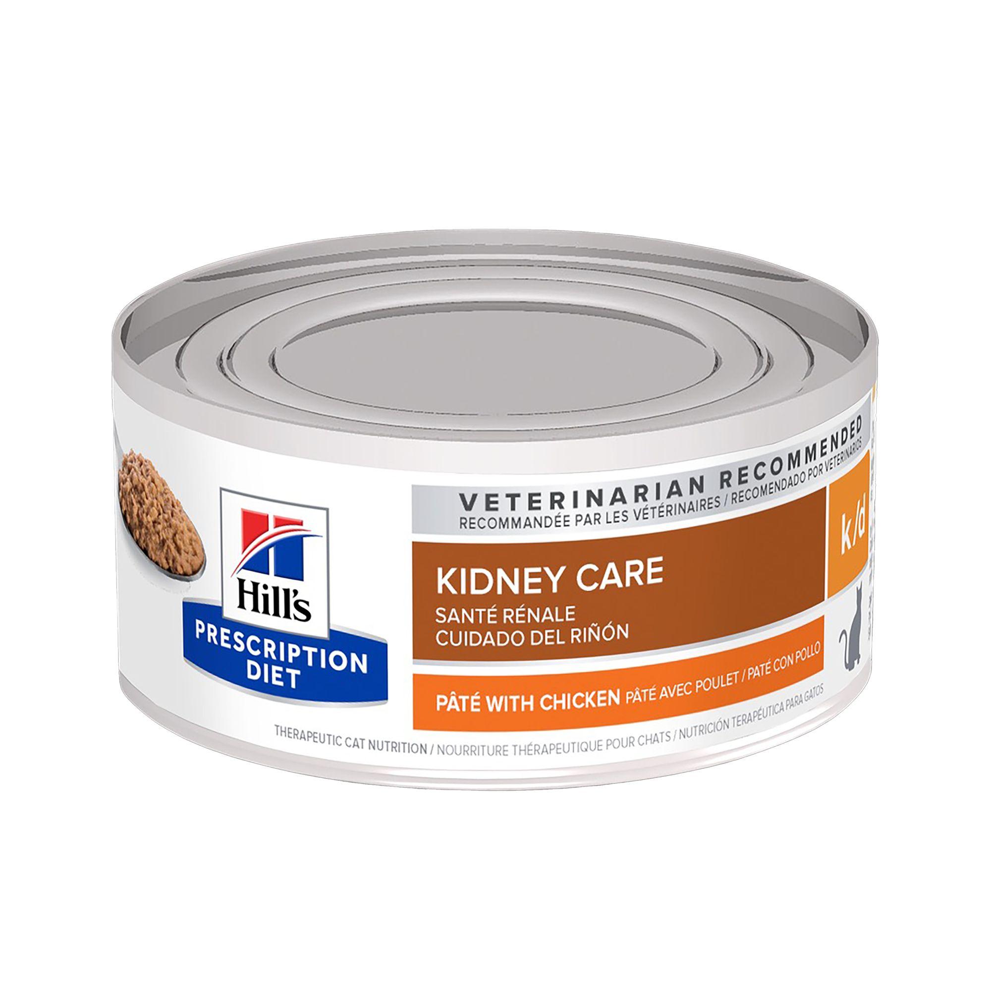 hills prescription diet cat food petsmart can