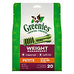 GREENIES® Weight Management Petite Dental Dog Treat