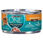 Purina® ONE® Smartblend Braised Cuts Cat Food