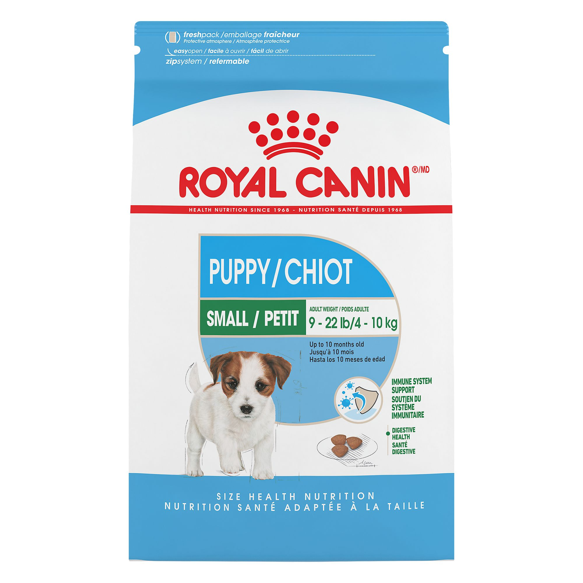 Royal Canin Size Health Nutrition Small Puppy Dog Food Dog Dry Food Petsmart