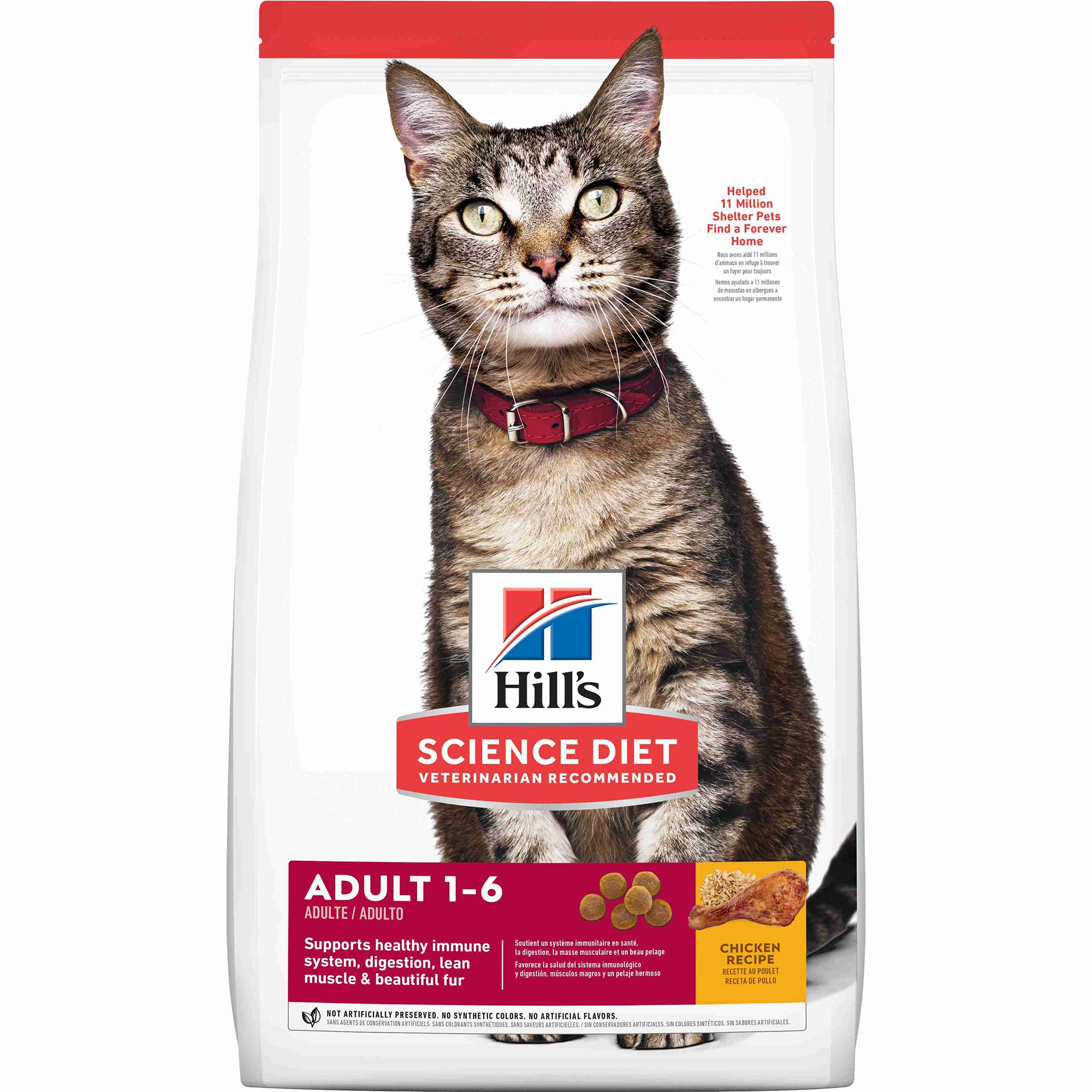science diet cat food at petsmart