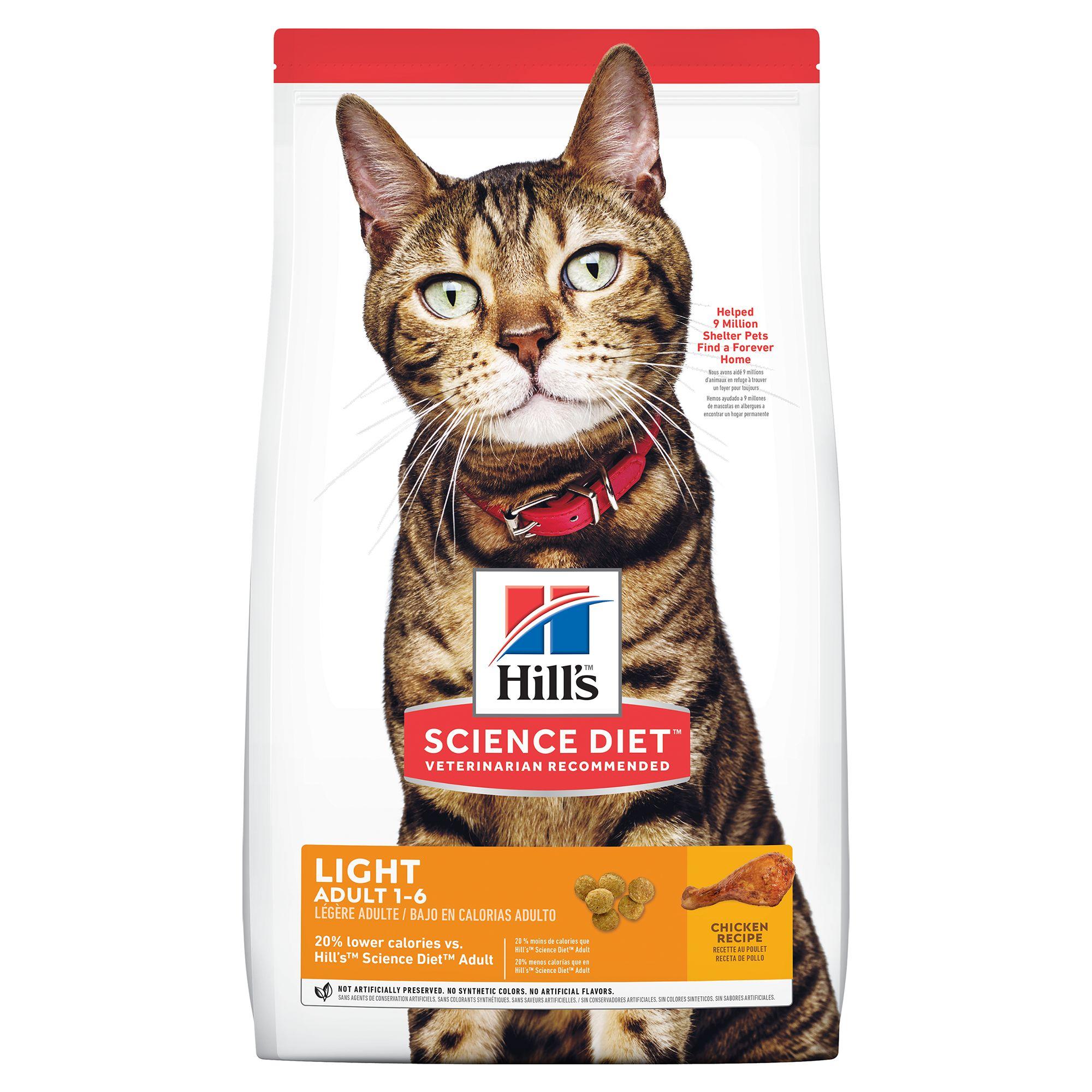 purina pro plan vs hills science diet kitten
