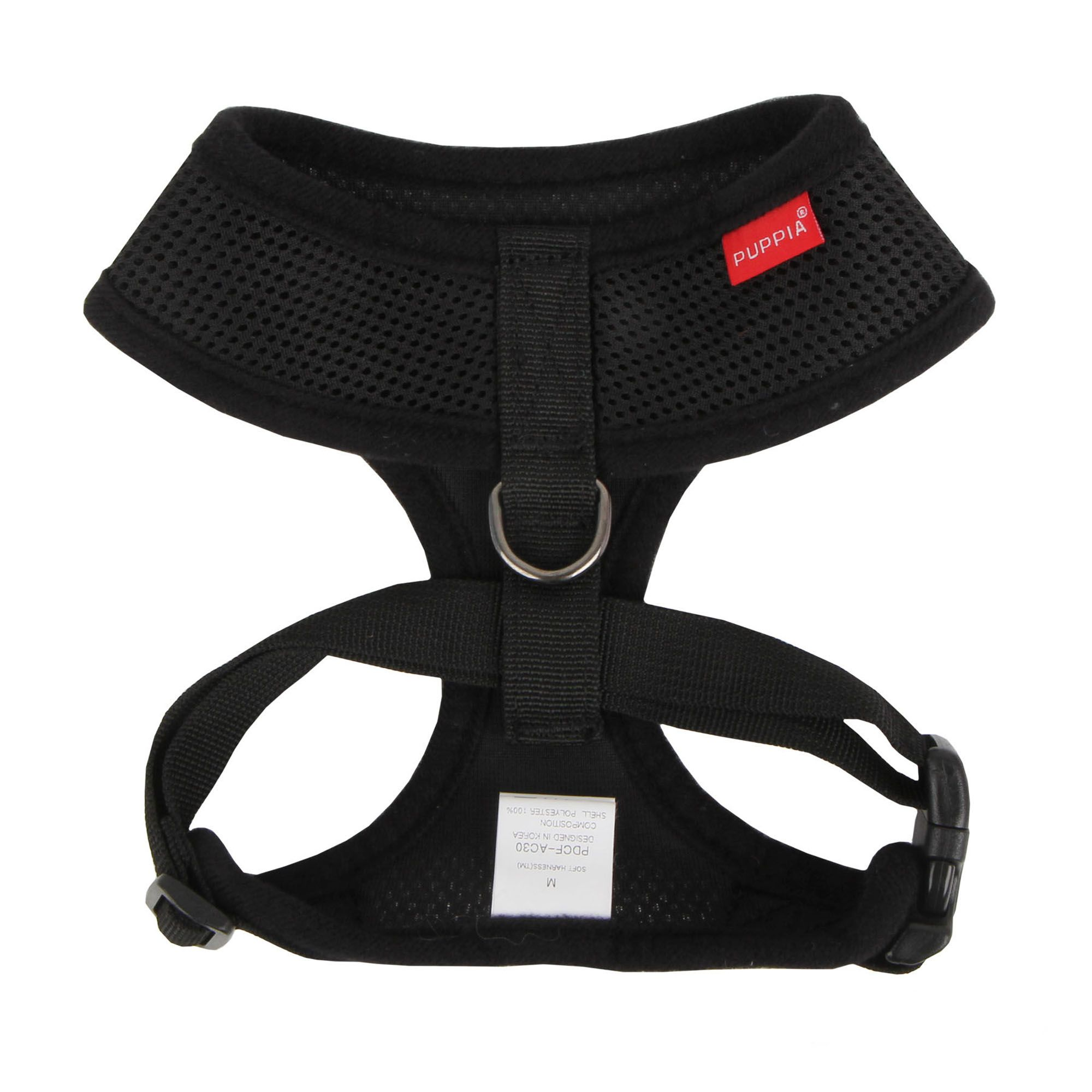 Puppia Soft Adjule Dog Harness
