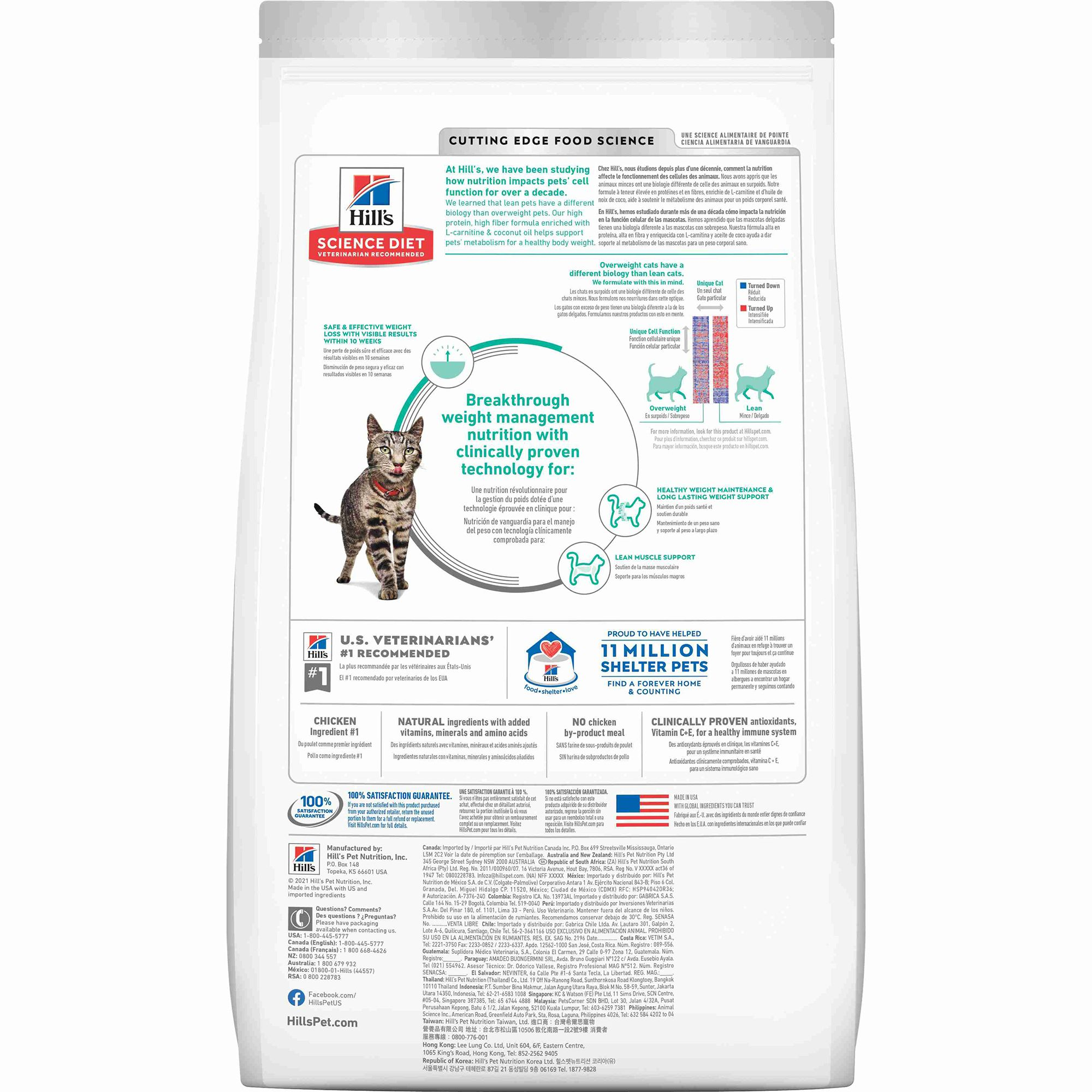 science diet perfect weight cat food label