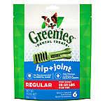 Greenies® Hip & Joint Care Regular Dental Dog Treat
