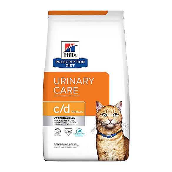 Hills Prescription Cat Food Urinary Ocean Fish