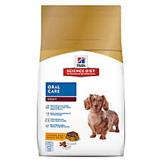 Hill's® Science Diet® Oral Care Adult Dog Food