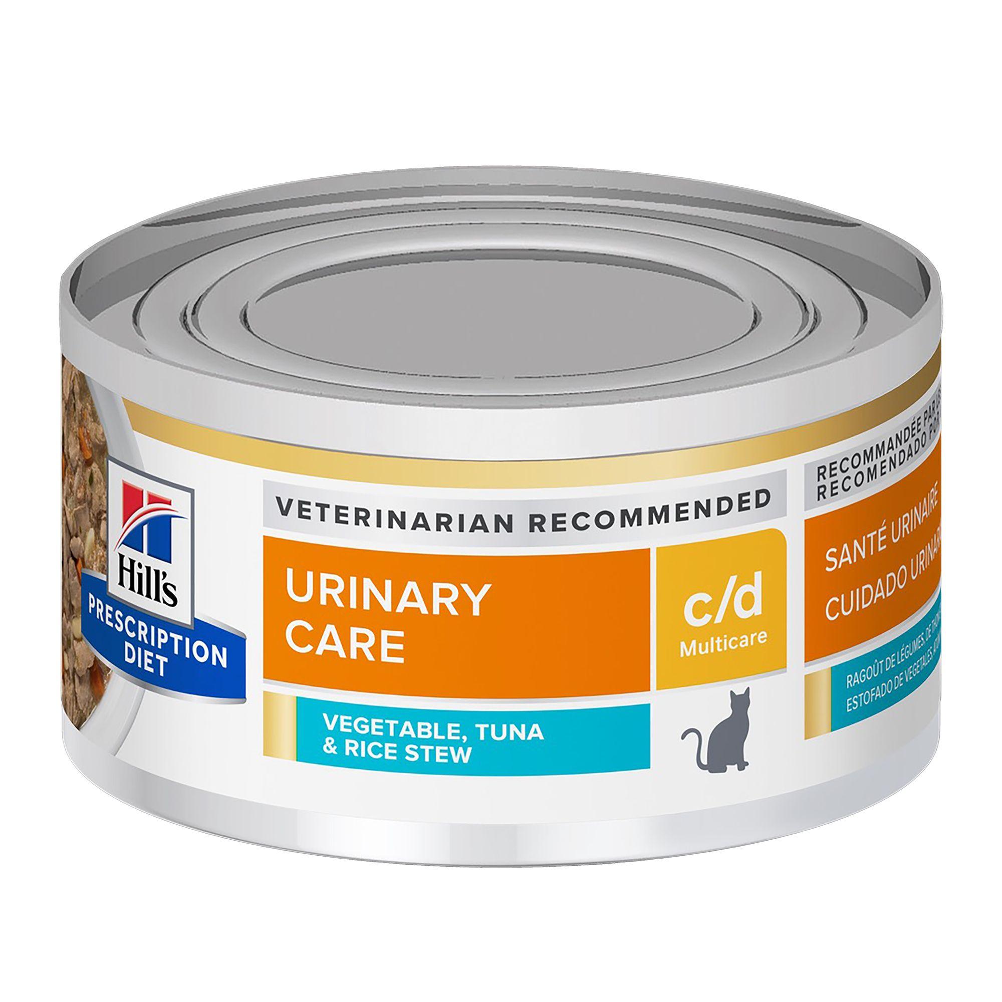 science diet perception cat food