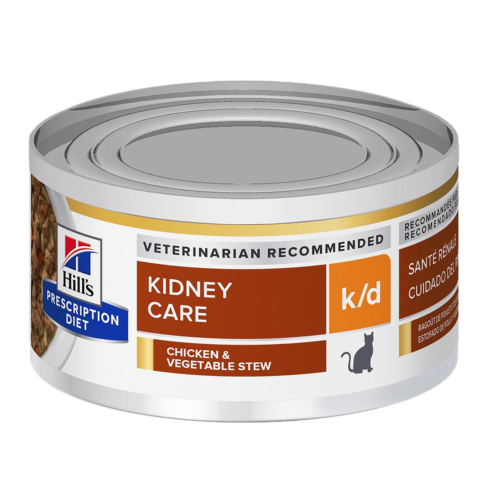 science diet kd cat food