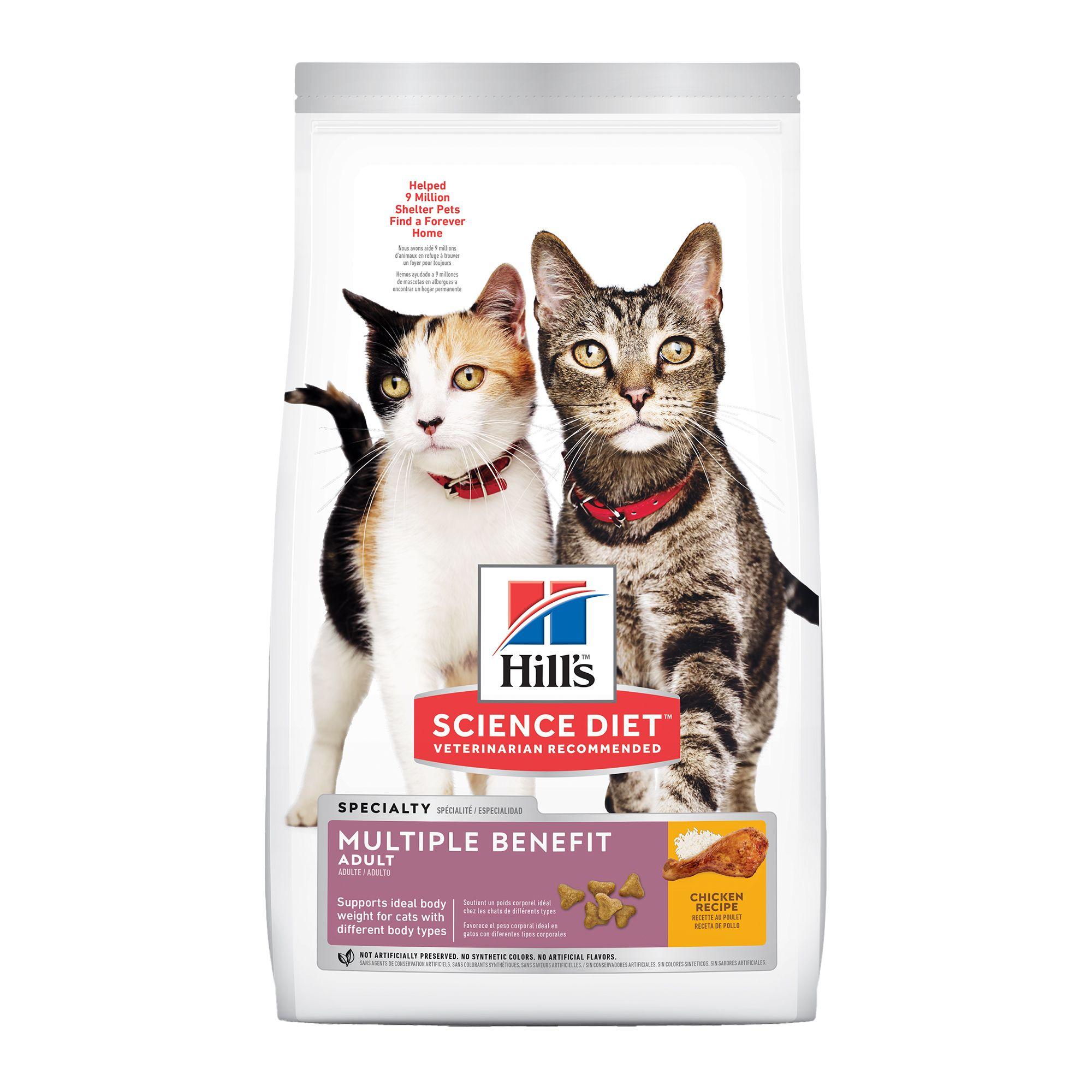 petsmart - cat food - hills science diet