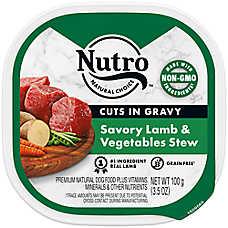 Nutro Dog Food Treats Petsmart