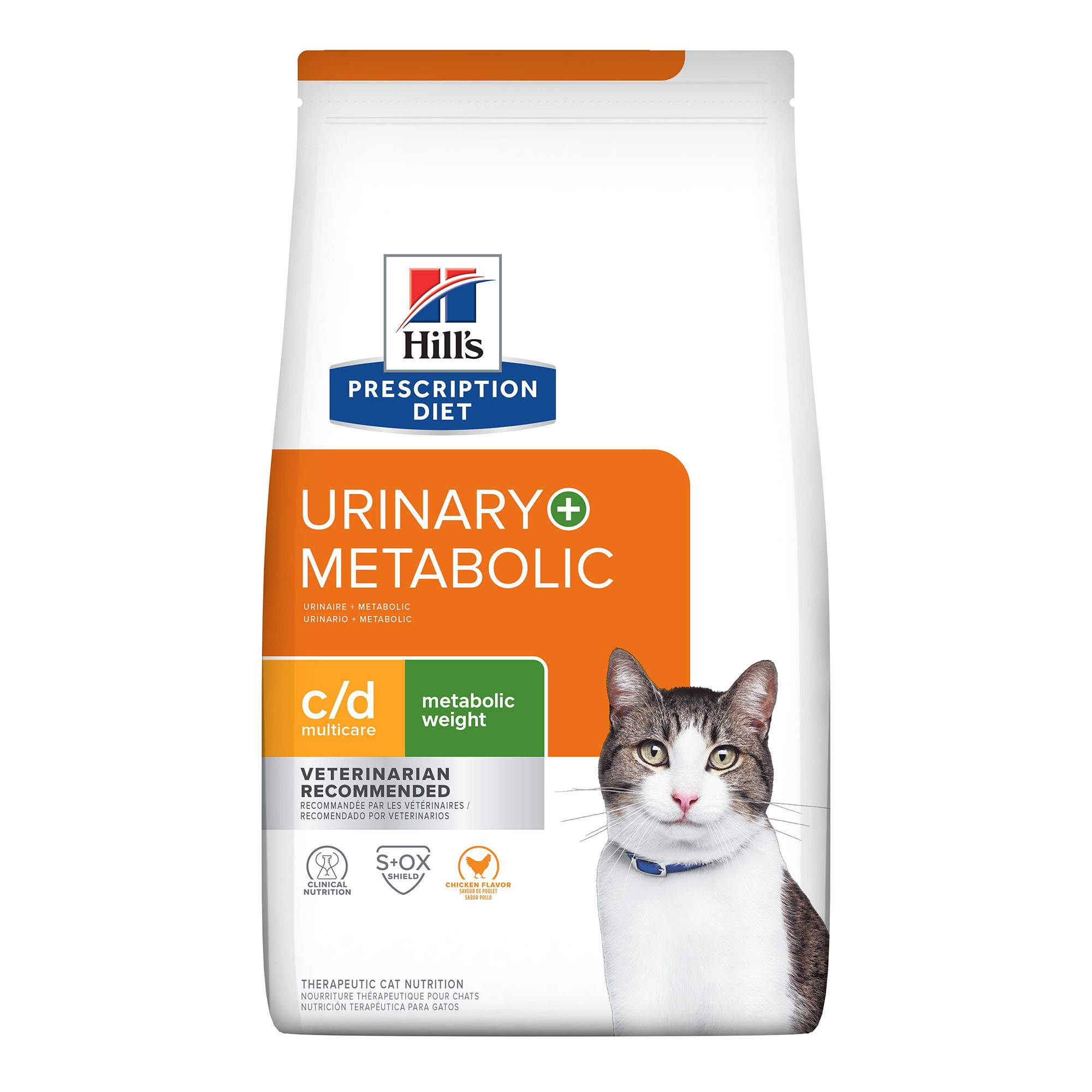 science diet metabolic urinary cat food